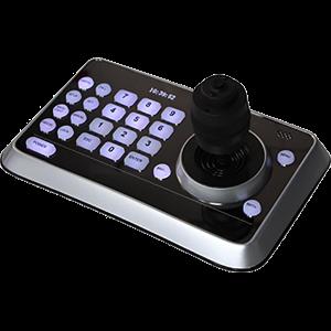 Lumens Camera Controller Unit (VS-K20)